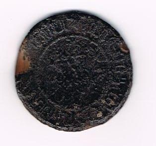 Koin 1858